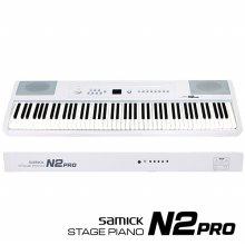 삼익 디지털피아노 N2PRO _ 화이트