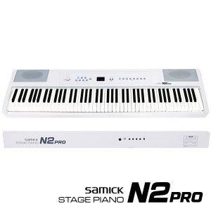 삼익 디지털피아노 N2PRO 2 color