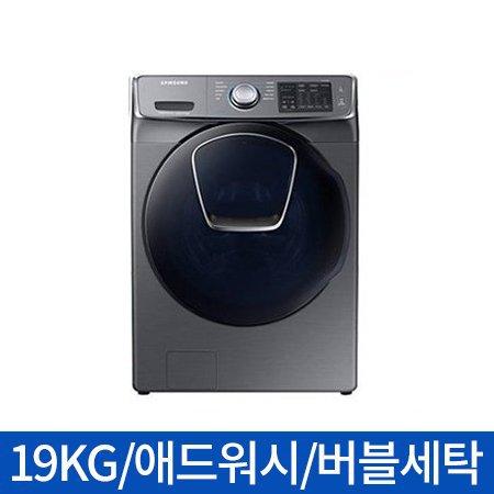 [*세탁세제증정*] 드럼세탁기 WF19N8750TP [19KG/이녹스실버/버블세탁/세제자동투입/무세제통세척]