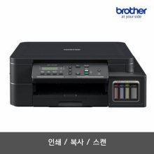 [이벤트 진행] DCP-T510W 무한잉크복합기