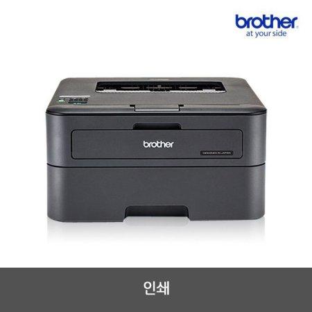 [AS연장+사은품 증정] HL-L2360DN (토너포함) 레이저프린터 / 자동양면인쇄 / 네트워크
