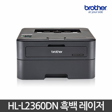 레이저프린터 HL-L2360DN