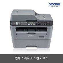 [5% 중복쿠폰 사용가능][이벤트 진행] MFC-L2700D (토너포함) 레이저복합기 / 프린터 복사 스캔 팩스