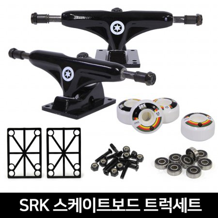SRK 스케이트보드 ABEC-9 휠 트럭세트 크루저보드