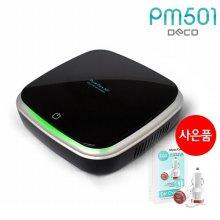 차량용 공기청정기 PM501