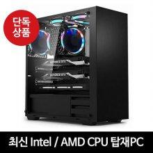 [단독행사/당일발송] AMD레이븐릿지 게이밍 조립 PC