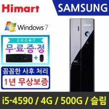 [삼성] 인텔 4세대 i5-4590 / 4GB / HDD 500GB / Win7 [HDB400S3A] 인기 추천컴퓨터 사무용/인강용/주식용/대학생