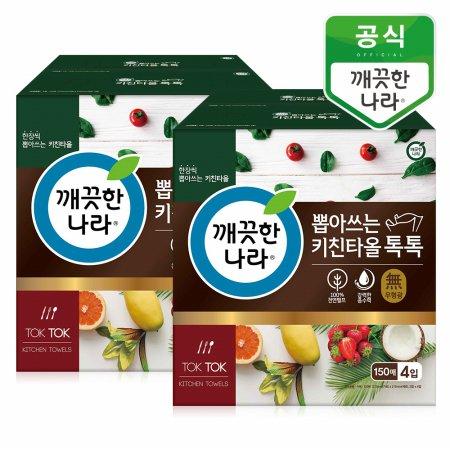 (무료배송) 톡톡 키친타올 150매 4입 2팩