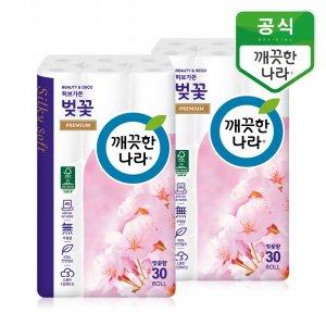 (무료배송) 벚꽃프리미엄 3겹 화장지 27m 30롤 x 2팩