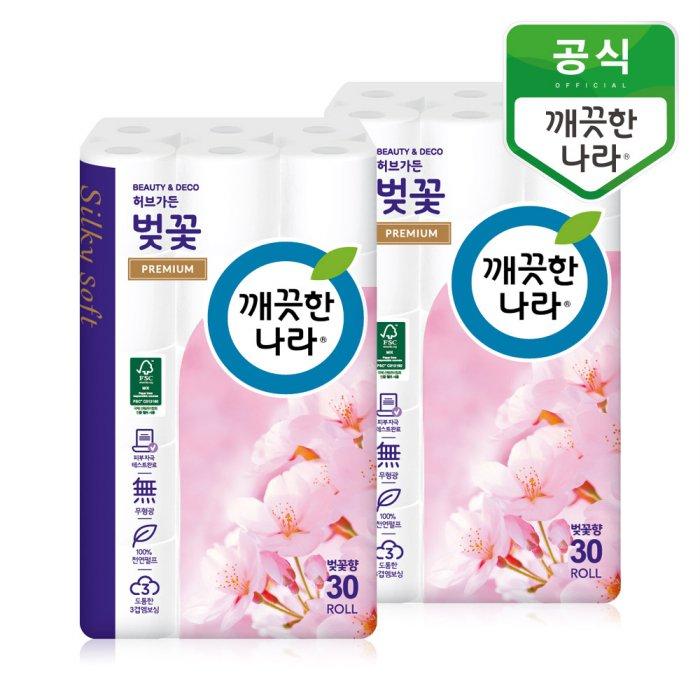 깨끗한나라 (무료배송) 벚꽃프리미엄 3겹 화장지 27m 30롤 2팩 [하이마트]