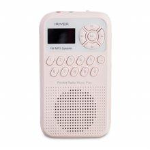 아이리버 IRS-B202 (핑크) 포터블 MP3 오디오/라디오