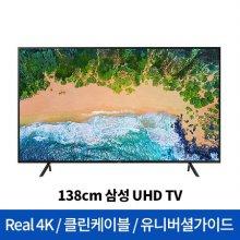 [1주일 이상 배송지연] *삼성카드 혜택가 701,000원* 138cm UHD TV UN55NU7180FXKR [Real 4K UHD/스마트 TV/RGB패널/HDR 10지원/돌비 사운드]