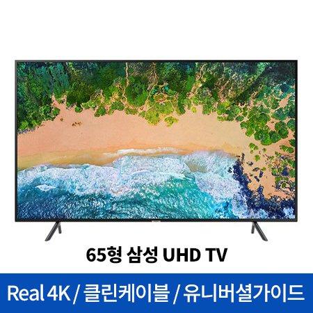 [추가쿠폰 적용가능] 163cm UHD TV UN65NU7180FXKR (스탠드형) [Real 4K UHD/HDR 10+/명암비강화/클린 케이블]