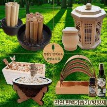 편백나무천연가습기모음전-5.편백나무스틱가습기세트