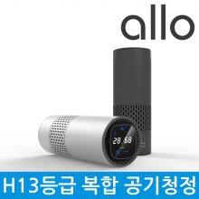 미세먼지 공기청정기 New A7 헤파필터 H13 차량용/소형/원룸/휴대형/ New A7 실버