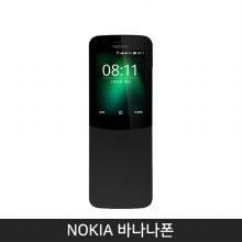 [자급제/공기계] 노키아 바나나폰 [블랙][NOKIA81104G]