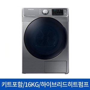 [키트무료설치] DV16R8540KP 건조기 그랑데 [16KG/360개 에어홀/초고속예열/이녹스실버]
