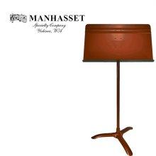 Manhasset 컬러 보면대 브라운 (4801-BRN)