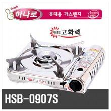 휴대용 고화력 가스렌지 HSB 0907s