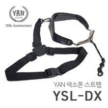 얀(YAN) 색소폰 스트랩 / YSL-DX 다크실버