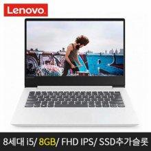 최강 가성비! 노트북 8세대 i5 IPS 아이디어패드 330S-14-I5-DOS
