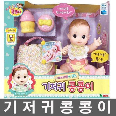 (영실업)아기가방이 있는 기저귀 콩콩이 콩순이_W25D58F