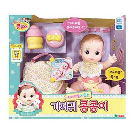 영실업 아기가방이 있는 기저귀 콩콩이(33564)_W261F76
