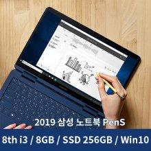 MS오피스 2019패키지) 노트북 Pen S 38.1cm 8세대 코어 i3 8145U NT950SBE-K38(PKG)