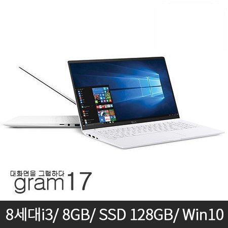 MS오피스 2019패키지) 최신 그램17 gram17 17Z990-G.AA3MK(PKG)