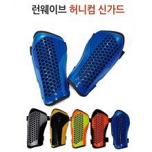 허니컴 신가드2P 정강이보호대 축구보호대 축구용품 허니컴심가드S블랙실버