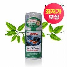 [소낙스] SONAX 에어컨 히터 탈취제 훈증캔 곰팡이제거