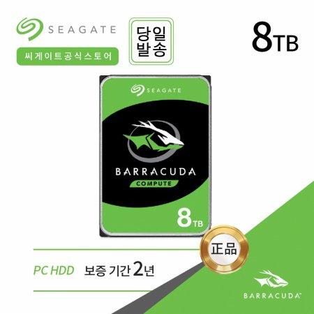 [9월 할인쿠폰]  8TB BarraCuda ST8000DM004 데스크탑 하드디스크