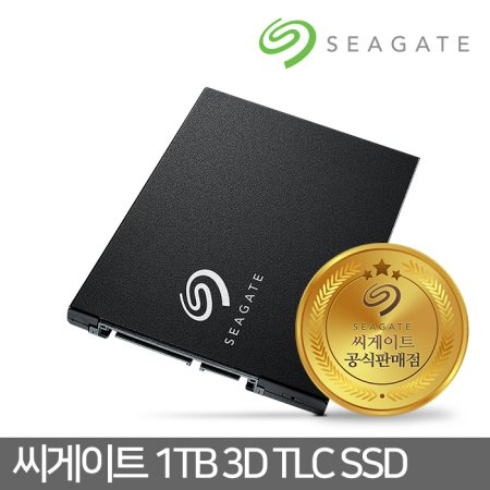 [9월 할인쿠폰]  바라쿠다 SSD 1TB 3D TLC 마이그레이션 제공