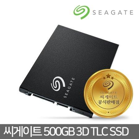 [9월 할인쿠폰]  바라쿠다 SSD 500GB 3D TLC 마이그레이션 제공