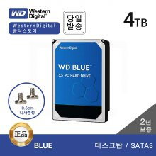 WD 4TB WD40EZRZ BLUE 데스크탑용 하드디스크