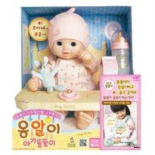 옹알이 아기똘똘이 아기인형 어린이인형_W163FB3