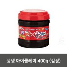 탱탱 아이클레이 400g (검정)_W0A1FBD