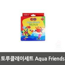 토루클레이세트 Aqua Friends_W0C3704