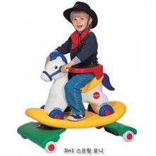 어린이 장난감 아동 완구 3in1 스프링포니