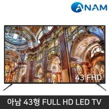 43형 Full HD TV (109cm) / FAD43FHR [택배기사배송 자가설치]