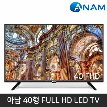 101cm Full HD TV / FHD400JJH [택배기사배송 자가설치]