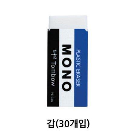 톰보우)모노지우개(스탠다드_중_PE-04A)-갑(30개입)
