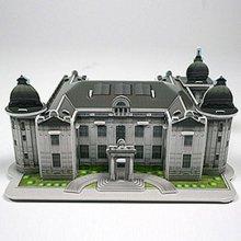 3D한국은행 1인용 만들기 만들기세트 3D만들기