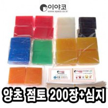 이야코 양초점토 200장 심지50개(단체용)  48215