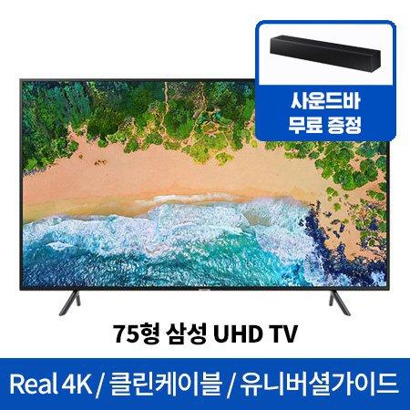 [일일특가] *사운드바 증정 이벤트* 189cm UHD TV UN75NU7050FXKR (스탠드형) [Real 4K/ HDR10+ / 돌비사운드 / 스마트기능]