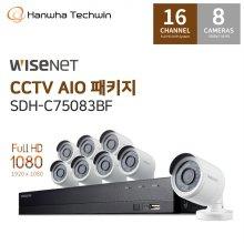 [미니언즈CCTV증정] 자가설치 16채널 8캠 CCTV세트 SDH-C75083BF