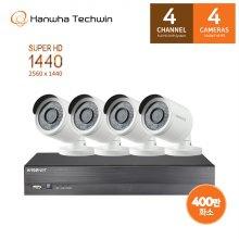 자가설치 400만화소 4채널 CCTV세트 SDH-C0404