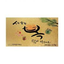 한국금거래소 순금카드 3.75g 신년인사용 순금24k