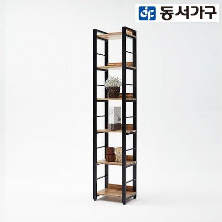 블랙스틸 원목 400 책장