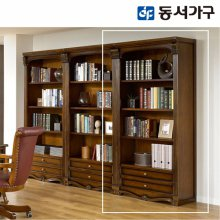 클라쎄 프라임 900서재책장 _엔틱